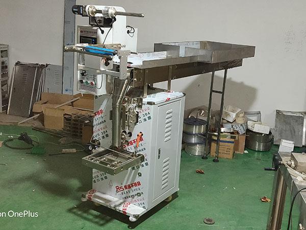 面包数粒998G-B自动包装机